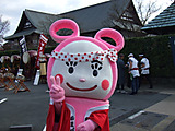 2012_010320120067